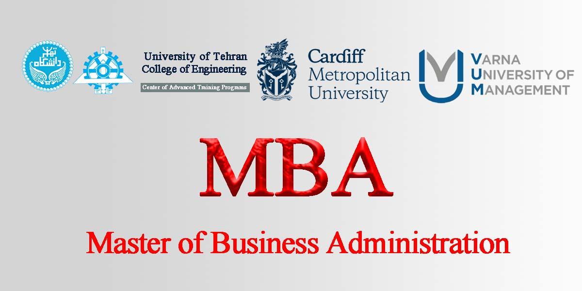 کارشناسی ارشد MBA